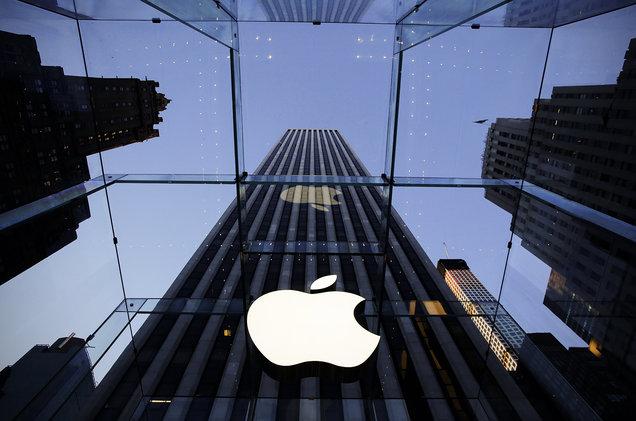 apple-building-logo-июнь-2018
